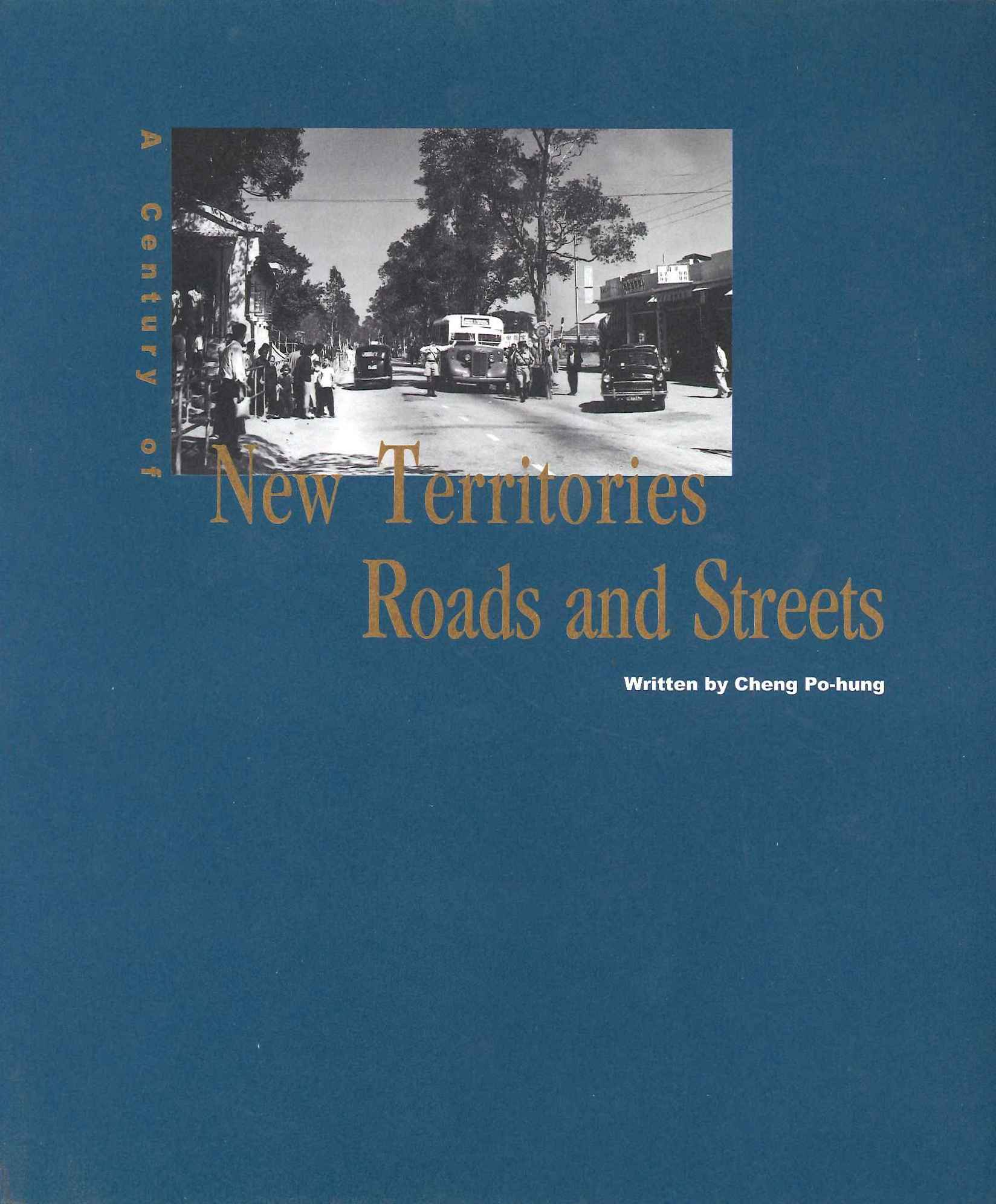 A CENTURY OF NEW TERRITORIES ROADS AND STREETS新界街道百年[英文版]