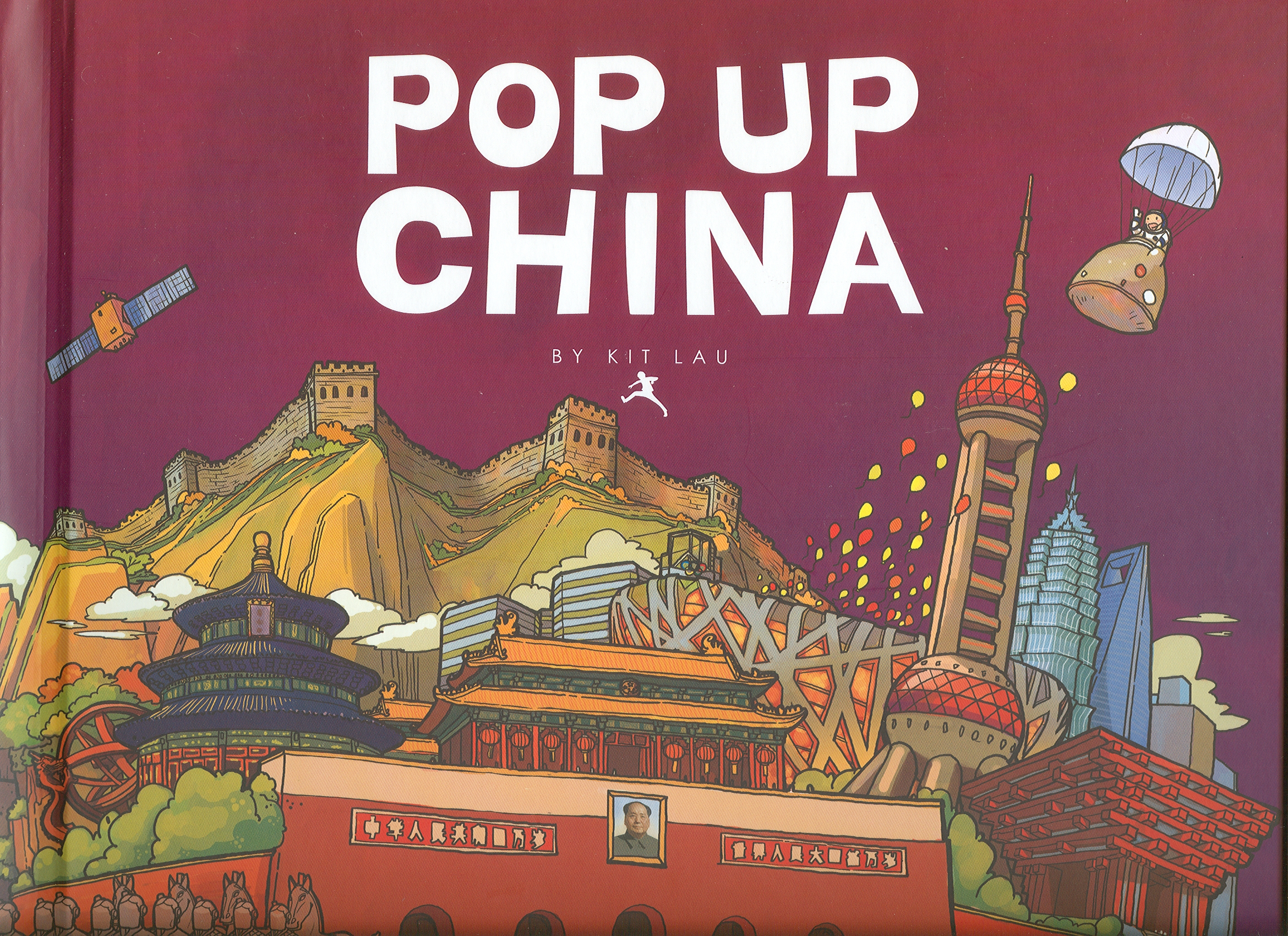 Pop Up China