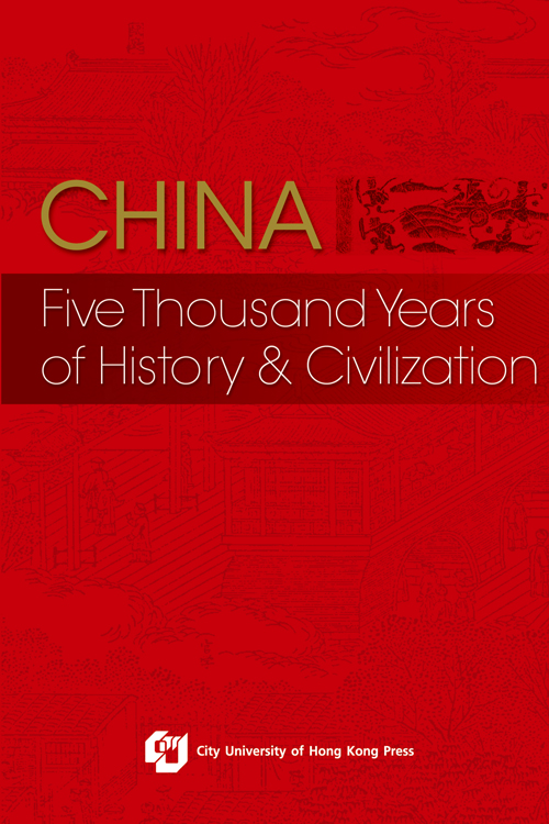 CHINA -- Five Thousand Years of History & Civilization
