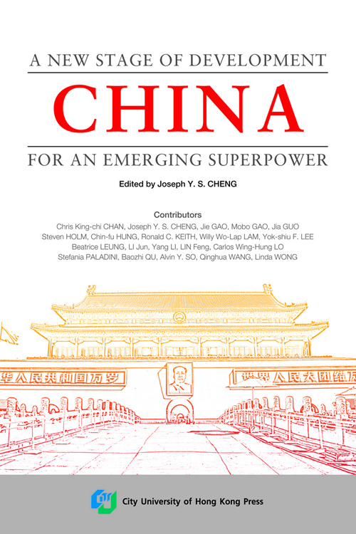 CHINA -- A NEW STAGE OF DEVELOPMENT FOR AN EMERGING SUPERPOWER