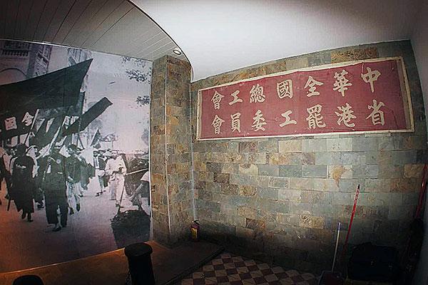 革命實驗場和起義地 ── 廣州、武漢