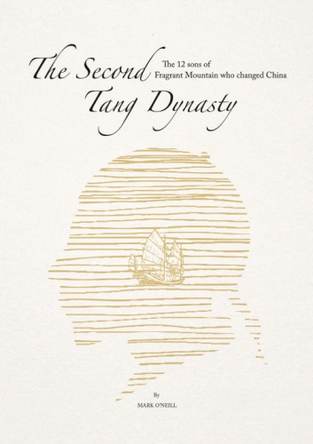 The Second Tang Dynasty - The 12 sons of