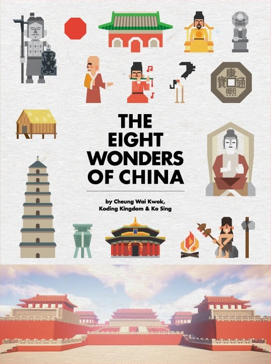 Minecraft x History I: The Eight Wonders of China