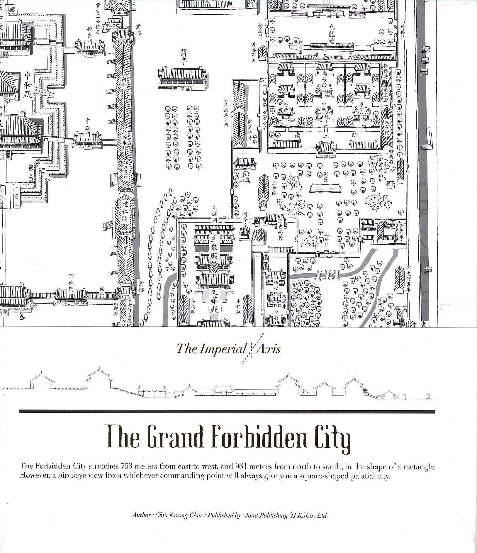 The Grand Forbidden City - The Imperial Axis (Popular Edition)