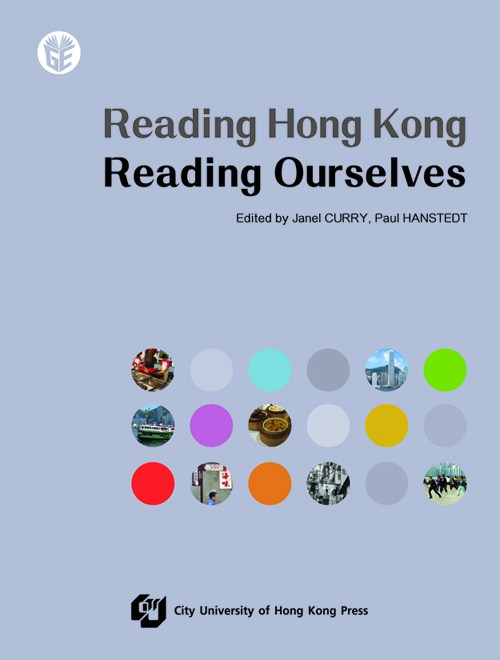 Reading Hong Kong Reading Ourselves